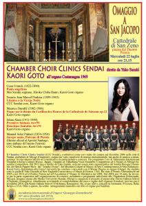 Locandina Goto e Coro cattedrale 22 luglio 2015